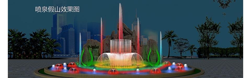 喷泉的种类介绍