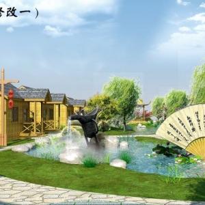 项城市水果农业庄园设计方案